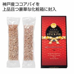 ケース販売のみ・100箱単位でご注文下さい 神戸ココアパイ2本入  ・法人様限定商品 ・送料無料|crossshop2
