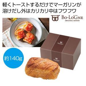 ケース販売のみ・48箱単位でご注文下さい ボローニャプチジュニアギフト(チーズ)  ・送料無料 ・粗品/販促品に最適!|crossshop2