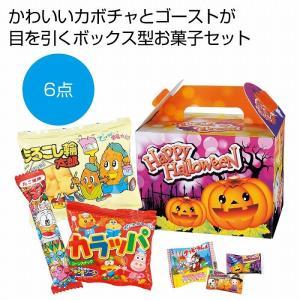 ケース販売のみ・108箱単位でご注文下さい ハロウィンお菓子ボックス  ・送料無料 ・粗品/販促品に最適! crossshop2