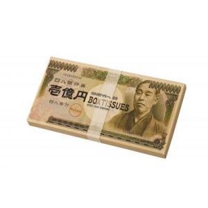 ケース販売のみ・300個単位でご注文下さい 壱億円BOXティッシュ30W  ・法人様限定商品 ・送料無料|crossshop2