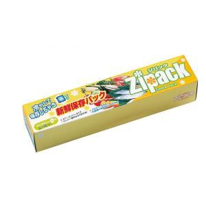 ケース販売のみ・400組単位でご注文下さい ジパック新鮮保存パック5枚BOX  ・法人様限定商品 ・送料無料|crossshop2