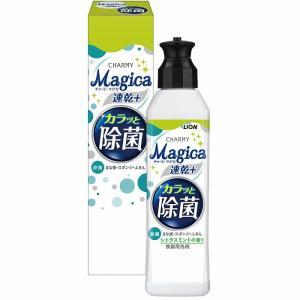 ケース販売のみ・48本単位でご注文下さい CHARMY Magica220ml  速乾+シトラスミントの香り 箱入  ・法人様限定商品 ・送料無料|crossshop2