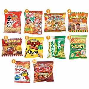 NEW追加用お菓子200人用  ・送料無料 ・粗品/販促品に最適! crossshop2