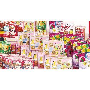 ジャンボ射的大会用お菓子200人用  ・送料無料 ・粗品/販促品に最適! crossshop2