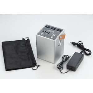 ポータブル蓄電池 (エナジープロ CUBE) LB-230  DEAR LIFE|crossshop2