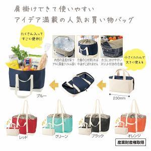 ケース販売60個以上でご注文下さい (数量未満はストアへ要相談) 変身保冷温お買い物バッグの商品画像 ナビ