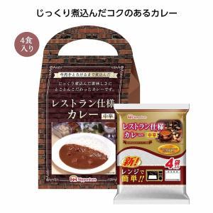ケース販売・30個単位でご注文下さい ニッポンハム レストラン仕様カレー中辛4食入 送料無料 crossshop2