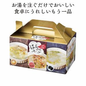 ケース販売・60個単位でご注文下さい はるさめスープ 食べ比べ3食セット 法人様限定商品 送料無料 crossshop2