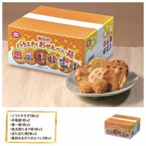 ケース販売・60個単位でご注文下さい 亀田のバラエティおせんべい箱S 法人様限定商品 送料無料 crossshop2