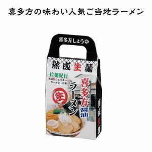 ケース販売・80個単位でご注文下さい ご当地ラーメン1食入 喜多方醤油 法人様限定商品 送料無料 crossshop2