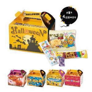 ケース販売・48個単位でご注文下さい ハロウィン お菓子BOX 法人様限定商品 送料無料 crossshop2