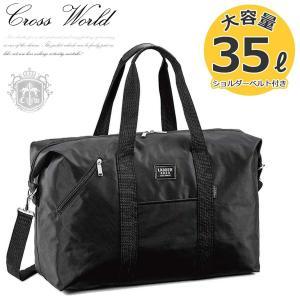 ◆ 男女兼用、年齢も問わずに使えるシンプルなデザインの大型ボストンバッグ。 ◆ とにかく大容量!レジ...