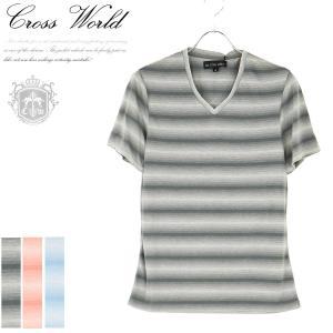 ◆説明:薄手のグラデーションボーダー生地の半袖Tシャツです。 T/R生地なので速乾性も高く、夏に最適...