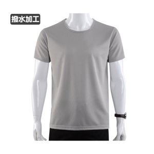メンズ メッシュ 夏 撥水加工 トップス 半袖Tシャツ 基本セクション 無地シンプルtシャツ  カッ...