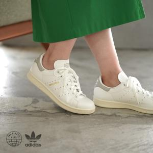 アディダス スタンスミス レディース メンズ グレー adidas originals STAN SMITH スニーカー 2021秋冬 GX6286 【一部予約商品】|crouka