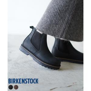 BIRKENSTOCK ビルケンシュトック スタロン Stalon チェルシーブーツ サイドゴアブーツ 1017318 1017322 23.0cm-28.0cm 送料無料 crouka