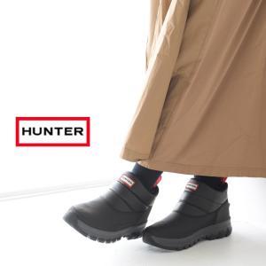 ハンター HUNTER W's ORIGINAL INSULATED SNOW BOOTIES インサレイテッド スノー ブーティー  WFS2049WWU【先行予約】 送料無料 crouka