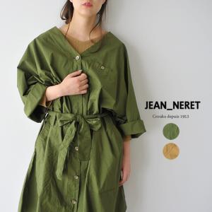 ジャンヌレ JEAN_NERET BIG SLIHOUETTE DRESS COAT ビッグシルエット シャツ ワンピース シャツ コート ・18SS-SD17|crouka