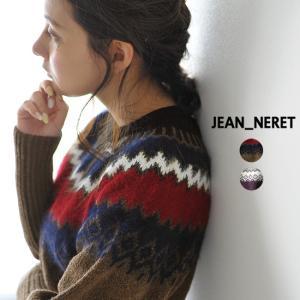 ジャンヌレ JEAN_NERET アンゴラミックス アークニット ・JNK18-C047|crouka