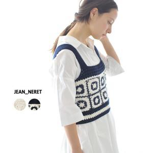 ジャンヌレ JEAN_NERET かぎ針モチーフ編み ニットビスチェ ・JNK18-C051|crouka