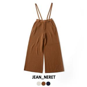 ジャンヌレ JEAN_NERET 畦編み ニットパンツ サスペンダーパンツ ・JNK18-C052|crouka