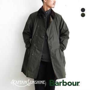 2021秋冬 先行予約 キャプテンサンシャイン×バブアー KAPTAIN SUNSHINE × Barbour  3 4レングス コート 3 4 Coat メンズ KS21FBB02【予約商品】|crouka
