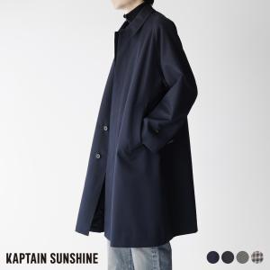 キャプテンサンシャイン KAPTAIN SUNSHINE ウォーカーコート Walker Coat ステンカラー Aライン コート メンズ 2021秋冬 KS21FCO06【予約商品】|crouka