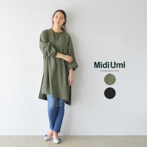 ミディウミ MidUmi リブ コンビ ワイド チュニック ワンピース ・1-755839 crouka