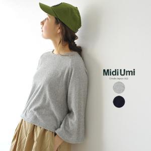 ミディウミ MidUmi パイル ラグランスリーブ プルオーバー ・1-716021 crouka