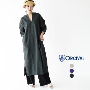オーシバル オーチバル ORCIVAL リネンワンピース カフタン ワイド 長袖 ロング 無地 レディース RC3796YLF 30%off セール品、返品交換不可|crouka