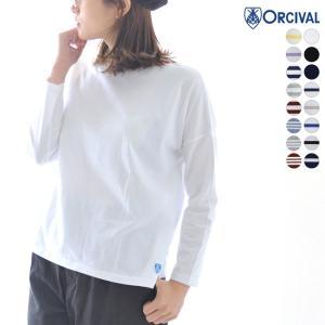 e8cd142a1b7 オーシバル/オーチバル ORCIVAL ドロップショルダーソリッド ボーダー Tシャツ カットソー ・RC-9086(30%off)(セール 品、返品交換不可)