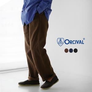 オーシバル オーチバル ORCIVAL ベルト付き ワークパンツ リネン ワイド メンズ RC-2661 送料無料 30%off セール品、返品交換不可|crouka