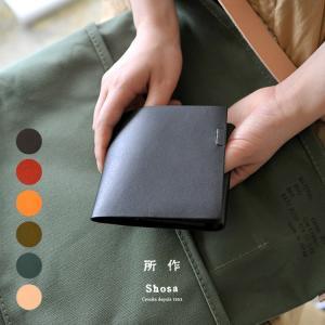 所作 Shosa ショサ レザー ショートウォレット2.0・sho-sh2-a (ユニセックス)|crouka