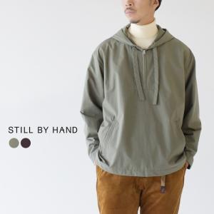 スティルバイハンド STILL BY HAND プルオーバー アノラックパーカー ナイロンパーカー メンズ トップス BL0693 送料無料|crouka