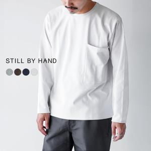 スティルバイハンド STILL BY HAND ビッグポケット クルーネック ポンチ素材 カットソー 長袖 Tシャツ メンズ CS03203 送料無料|crouka