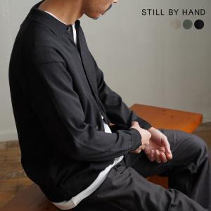 スティルバイハンド STILL BY HAND 襟付き ニット カーディガン メンズ 2021春夏 KN03211 送料無料  [spring]|crouka