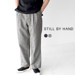 スティルバイハンド STILL BY HAND コットンリネン 2タック ワイドシルエット スラックス パンツ PT0320 送料無料|crouka