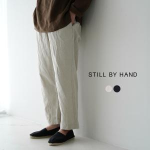 スティルバイハンド STILL BY HAND コットンリネン ツイル テーパード パンツ イージーパンツ メンズ 2021春夏 PT04211 送料無料|crouka