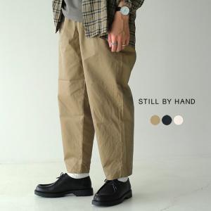 スティルバイハンド STILL BY HAND ワイドシルエット コットン テーパード イージ パンツ バーバリー素材 PT06201|crouka