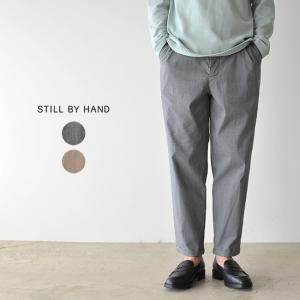 スティルバイハンド STILL BY HAND ワンタック テーパードパンツ セットアップ パンツ ・PT0881 送料無料|crouka