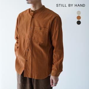 スティルバイハンド  STILL BY HAND バンドカラー 長袖シャツ メンズ 2021春夏 SH06211 送料無料|crouka