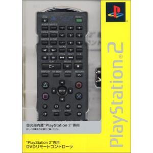 PlayStation 2専用 DVDリモートコントローラ|crowded1381