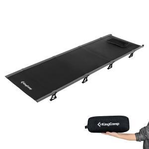 KingCamp(国際デザイン大賞)キャンプコット 折りたたみベッド 航空アルミ 5色 枕と収納バッグ付き 軽量2kg 耐荷重140kg (ブラック) crowded1381