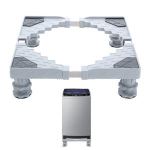 洗濯機 かさ上げ台 昇降可能のドラム式洗濯 台 幅52~70cm 奥行き50~66cm 防止 騒音対策 減音効果(耐荷重300kg)|crowded1381