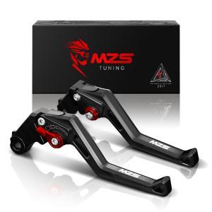 MZS 標準調整ブレーキクラッチレバー 用 ホンダ CBR600 CBR900RR CB599 CB600 CB750 CB919 VTX1300 NC700X/S AX-1 CBR250RR GB250クラブマン VTR250 ジェイド/S|crowded1381