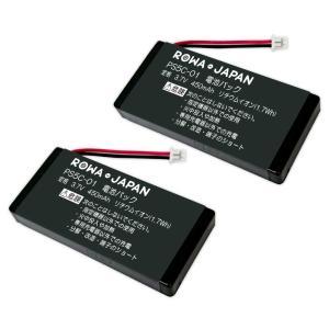 日本電気 NEC PS5C-01 コードレスホン 子機 電話機 充電池 互換 バッテリー 増量 2個セット  ロワジャパン|crowded1381