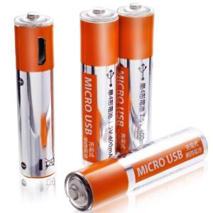 eneBank USB充電式単4形電池(400mAh) 4本セット|crowded1381