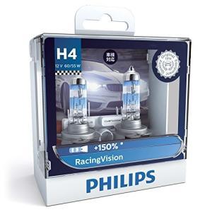 PHILIPS(フィリップス) ヘッドライト ハロゲン バルブ H4 3400K 12V 60/55W レーシングヴィジョン RacingVision 輸入車対応 2個入り? 12342RVS2|crowded1381