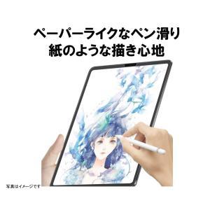 「PCフィルター専門工房」iPad Pro12.9 2017用 ペーパーライク フィルム 紙のような...