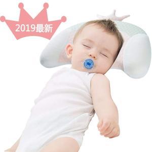 ベビー枕 赤ちゃん まくら 絶壁 寝返り防止 熊まくら カバー 出産祝い 出産準備 男の子 女の子 (ピンク)|crowded1381